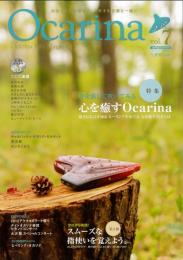 オカリナ雑誌『Ocarina』Vol.7 spring/summer 【CD付き】